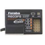 RECEIVER R-603FS / 3 / 2.4GHz / FASST / 3PM, 3PKS, 3VCS, 3GR, 4PK, 4PKS, 4PKSR