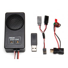 ESS-One Engine Sound System